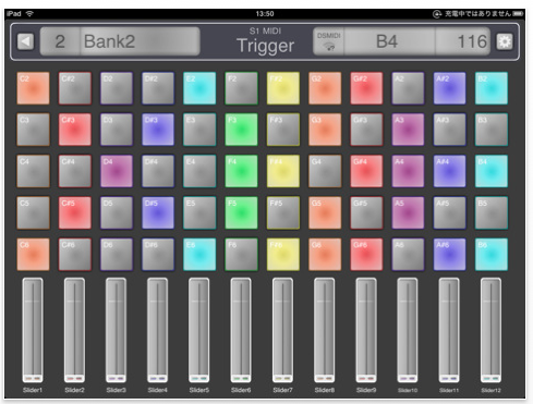 top 10 midi controller apps for ipad theappwhisperer. Black Bedroom Furniture Sets. Home Design Ideas