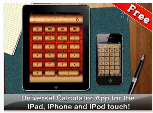 история калькулятора в айфоне погасить