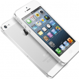 Tinhte.vn a Vietnamese site that has been reliable in the past with Apple iPhone rumors has mentioned that the new iPhone 5S will come with a 12 megapixel sensor, better […]